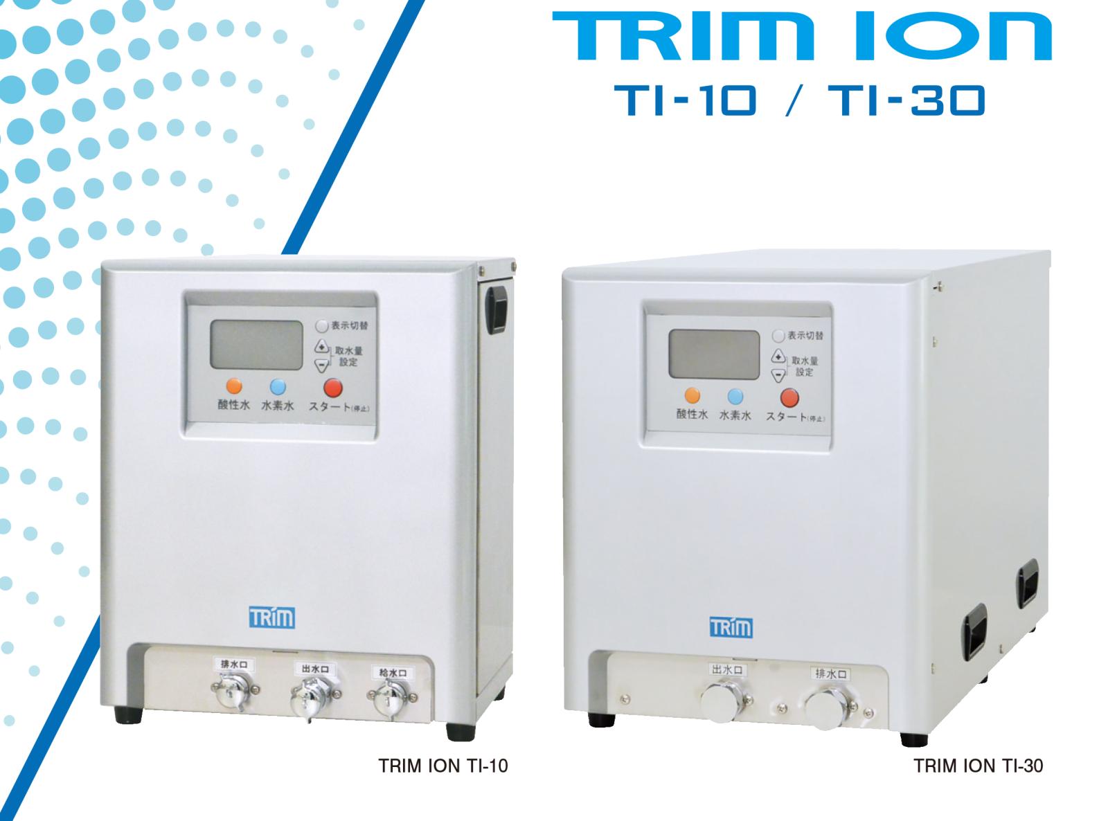Máy lọc nước điện giải công nghiệp Trim Ion TI-10/TI-30